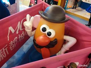 薯蛋頭 DISNEYLAND TOY STORY 新都城中心 寶琳 將軍澳 HONGKONG 2015 CIRCLEG 聖誕裝飾 (7)