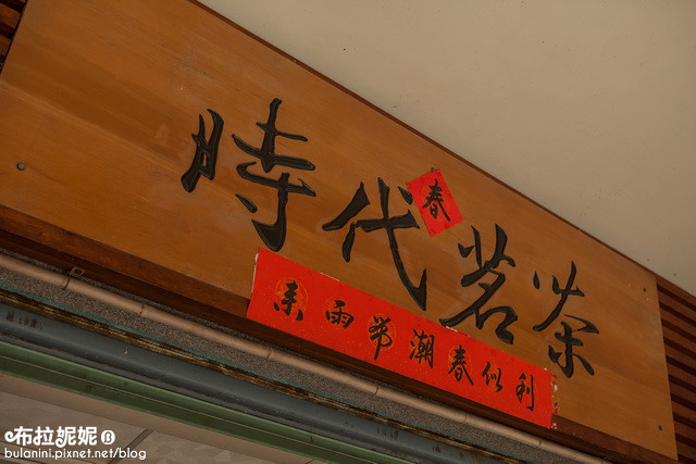 【妖怪村怎麼去】台灣好行溪頭線!搭公車溪頭妖怪村一日遊交通指南~