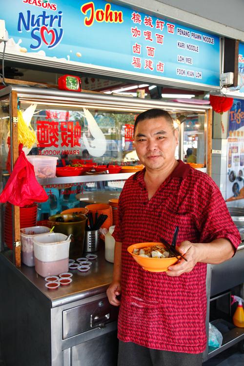 John Penang Prawn Noodle Sungai Buloh