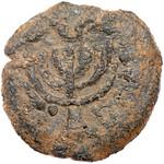 Menorah Coin Lot 3000