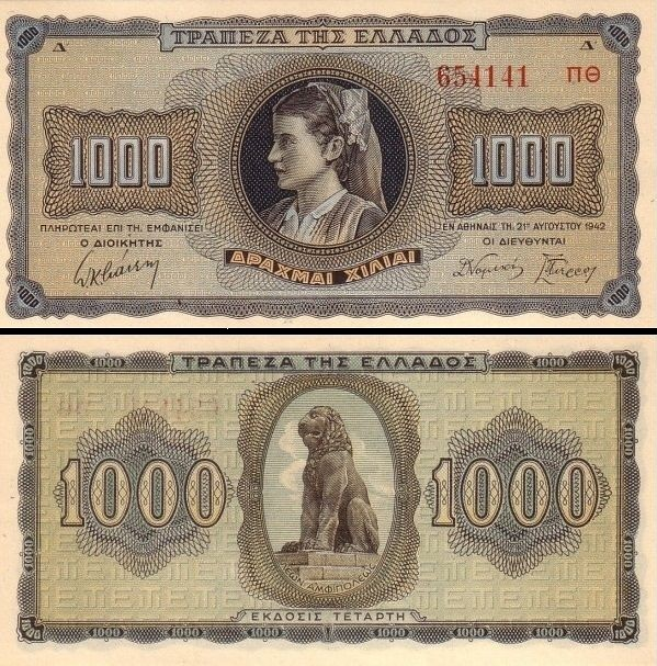 1000 Drachiem Grécko 1942