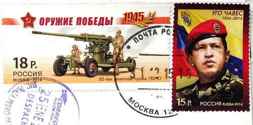 Russia stamps - Hugo Chávez