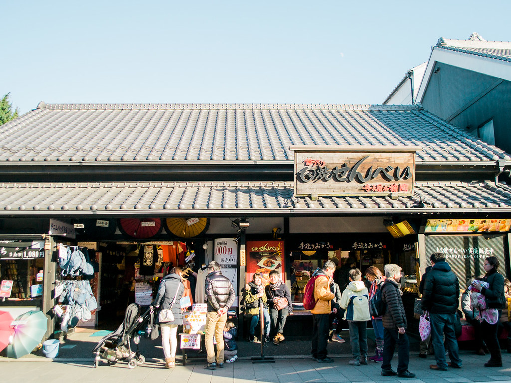 Kurazukiri Street