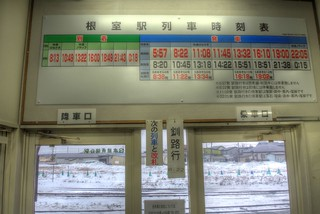 Nemuro Station on FEB 14, 2016 (2)