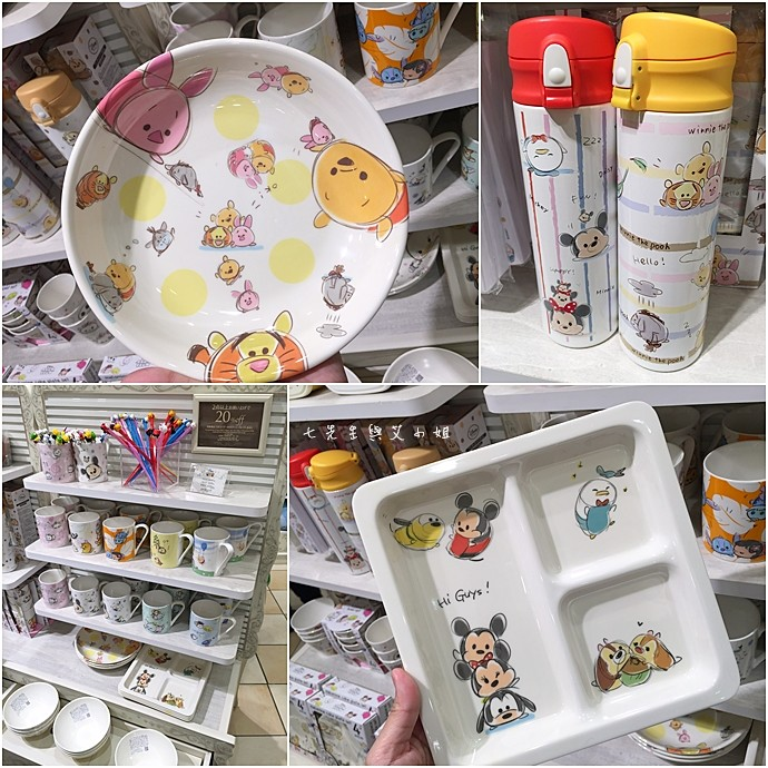 17 日本東京購物原宿白色迪士尼Disney Store