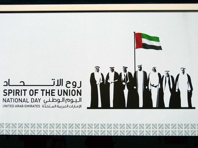2015 Arabienkreuzfahrt - Dubai