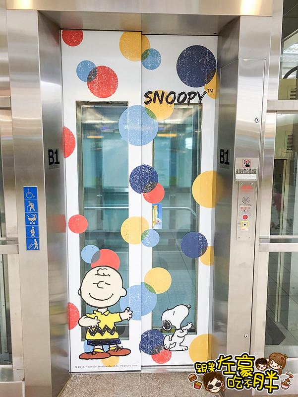 高雄捷運(鳳山西站)史努比特展_4835