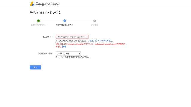AdSense_domain03