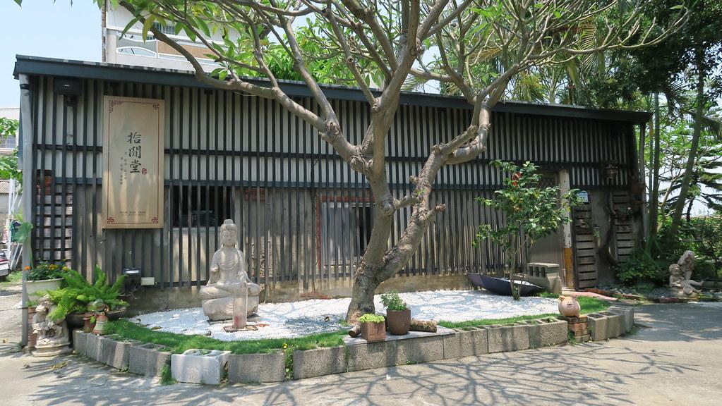 高雄湖內拾間堂餐廳 (4)