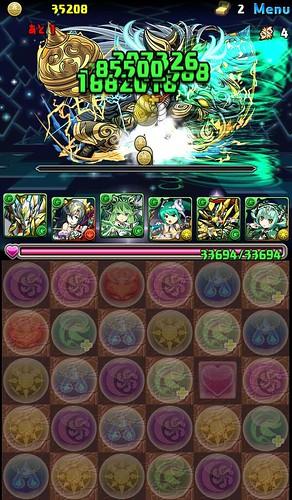 vs_yamatoChallenge2_4_160429