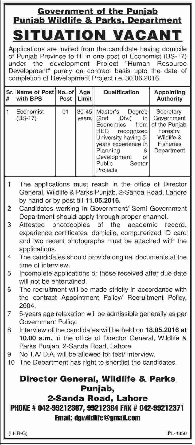 Punjab Wildlife and Parks Department Economist Required