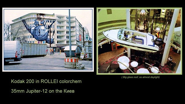Testing ROLLEI colorchem