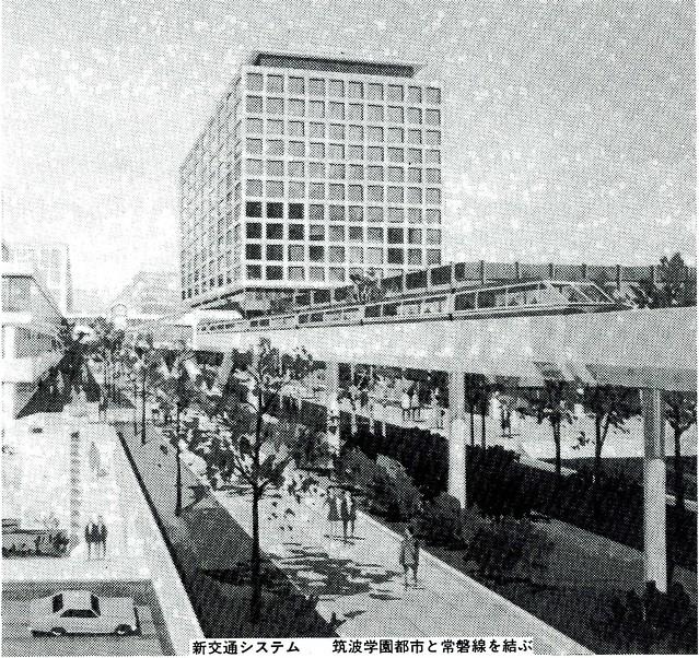 土浦ニューウェイ(筑波研究学園都市新交通システム) (3)