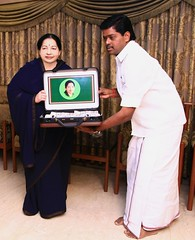 3. AIARMK VRP North Dt Party Development Fund Send - Hon'ble Amma - Photo
