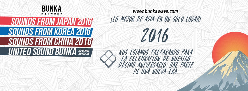 Wave E-Zine: 2015 Final Report