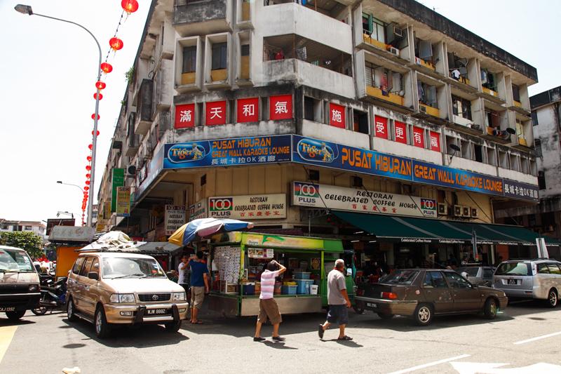 Ding Heong Apam Balik Pudu