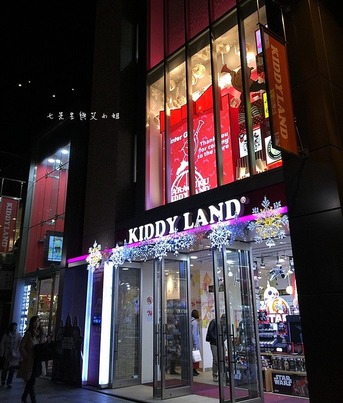 1 東京 原宿 表參道 KiddyLand 卡娜赫拉的小動物 PP助與兔兔 史努比 Snoopy Hello Kitty 龍貓 Totoro 拉拉熊 Rilakkuma 迪士尼 Disney