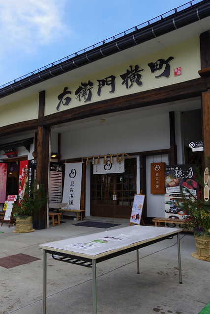Takayama Miyagawa Morning Market 08
