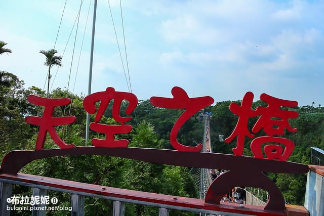 【南投二日遊推薦】桃太郎村、妖怪村+4個南投景點~南投二日遊行程就匠玩!