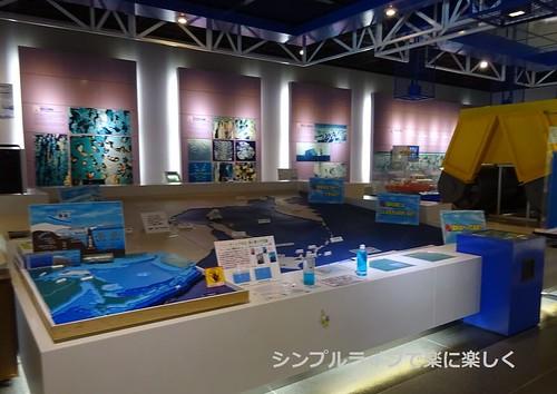 紋別、流氷センター・展示室