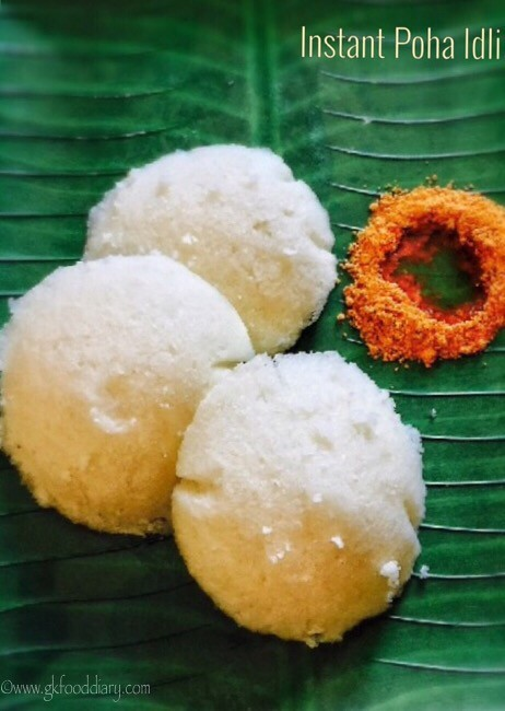 Instant Poha Idli Recipe for Babies, Toddlers and Kids
