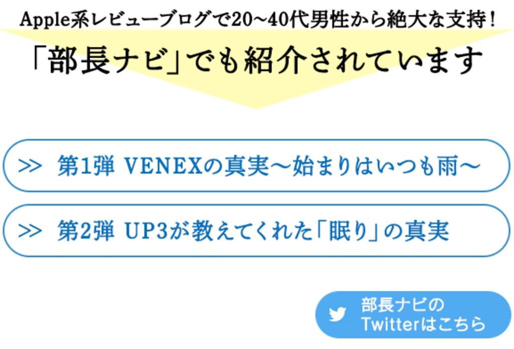 スクリーンショット 2016-04-18 16.10.39