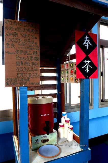 春不老驛站宜蘭冬山美食003-DSC_1024