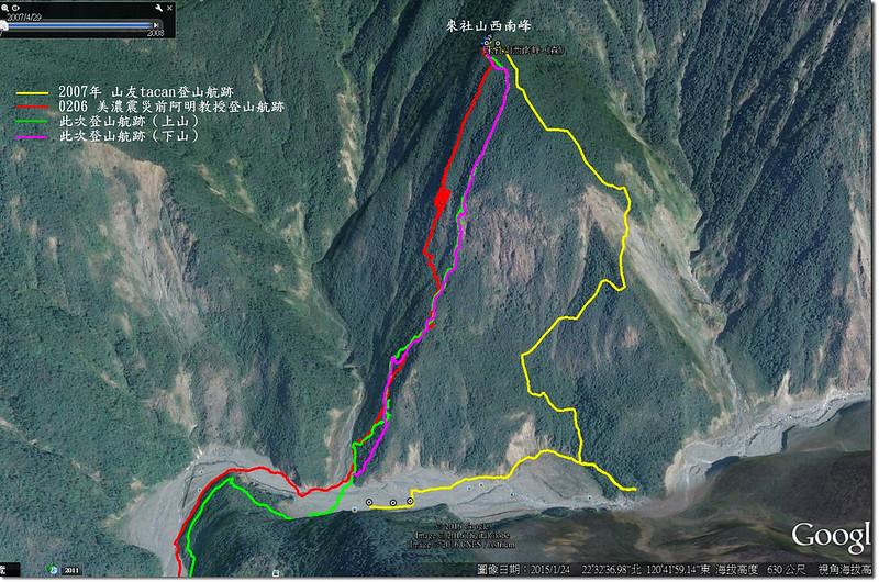 來社山西南峰登山路線圖