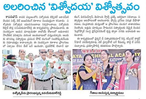 Andhra Jyothi_27-03-2016