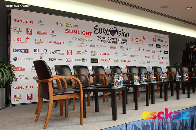 Moscow Eurovision party - press-conference