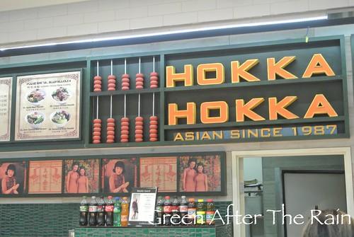 150917e Canberra City Centre Foodcourt Hakka Hakka _01