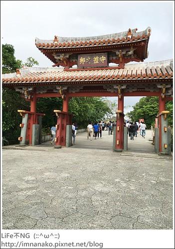 okinawa-day-守里城