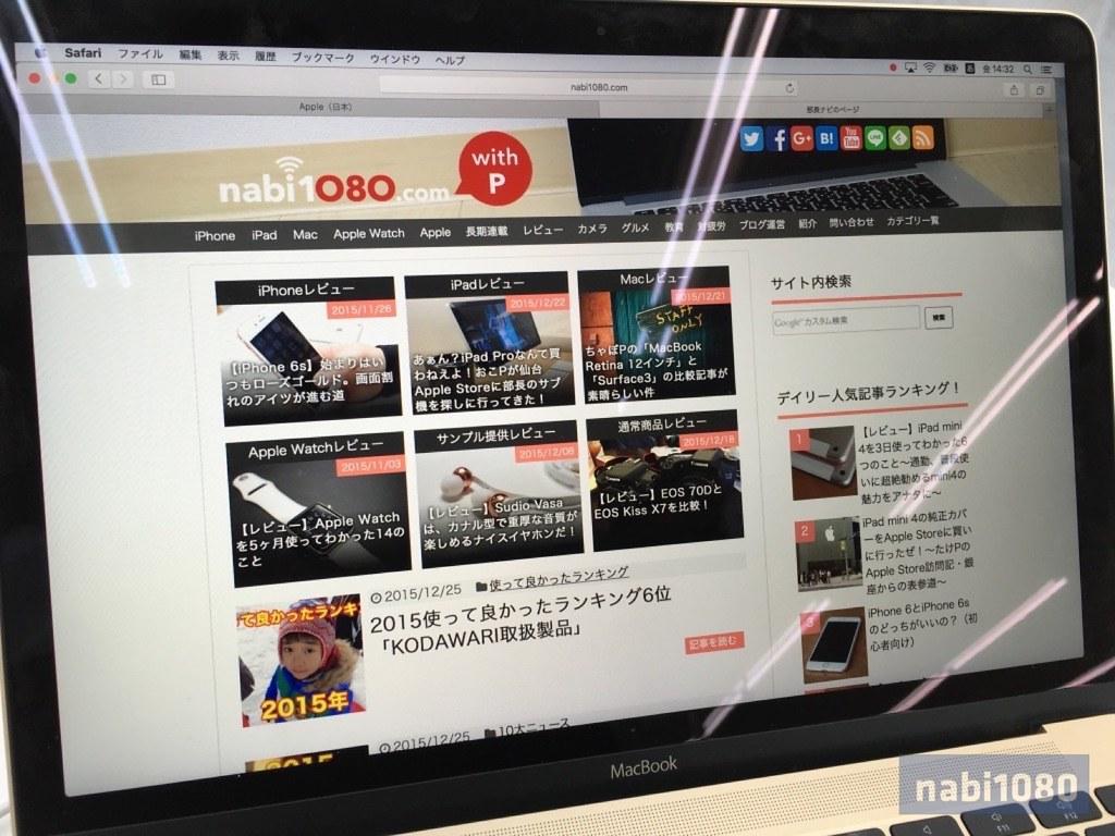 MacBook Retina 12インチ視察08