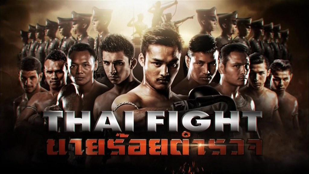 Liked on YouTube: ไทยไฟท์ ล่าสุด นายร้อยตำรวจ 10/10 21 พฤศจิกายน 2558 ThaiFight 2015 HD by curvesgame