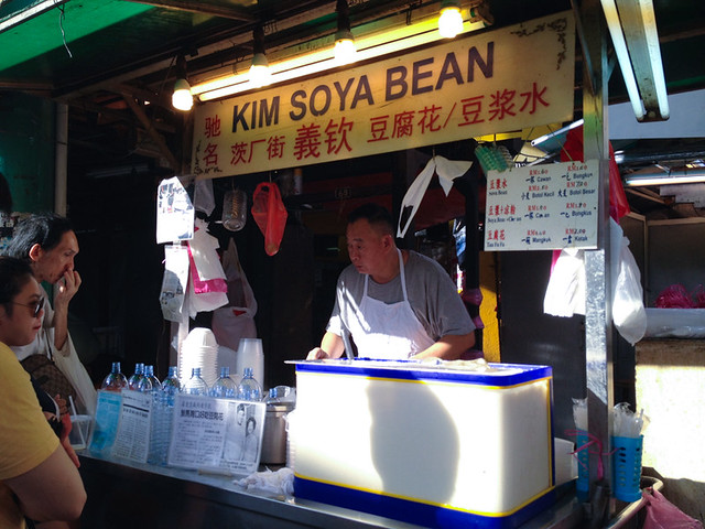 kim-soya-beans-petaling-street