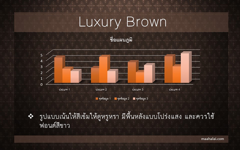 PowerPoint Luxury Brown