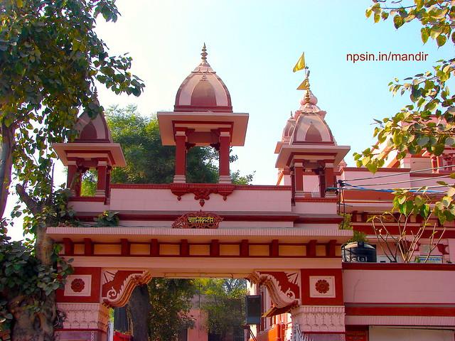 Main Entry Gate Satyanarayan Temple