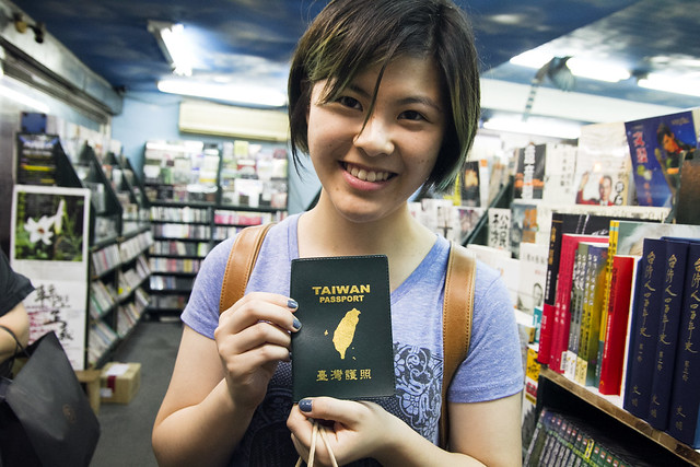 Taiwan passport cover