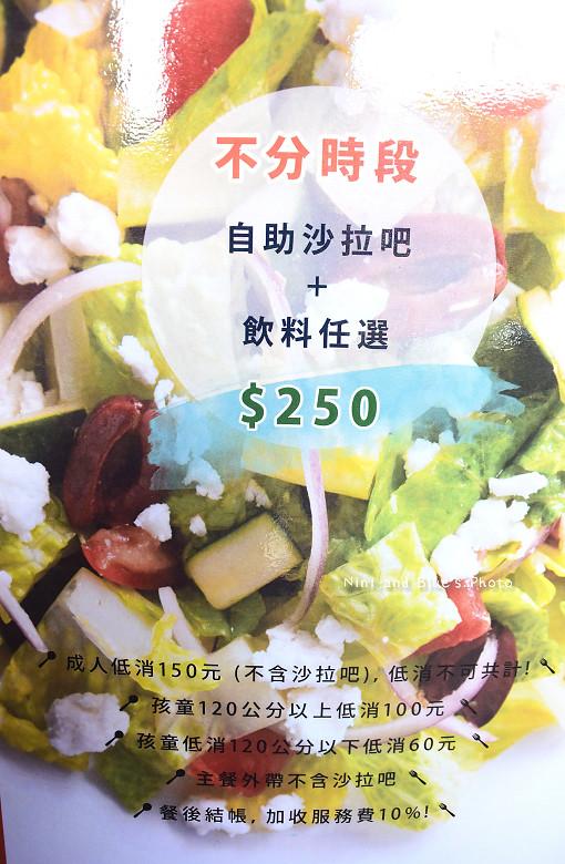 西屯路中科義大利麵生活pasta菜單價位04