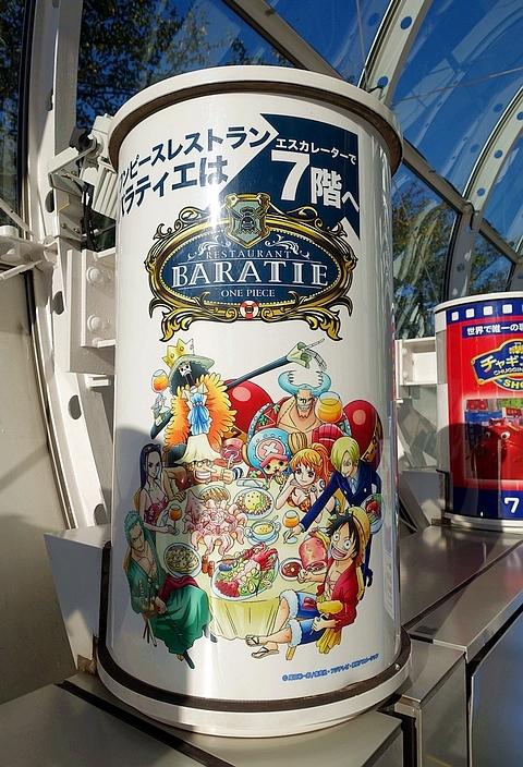 東京熱門景點台場小丸子咖啡店21