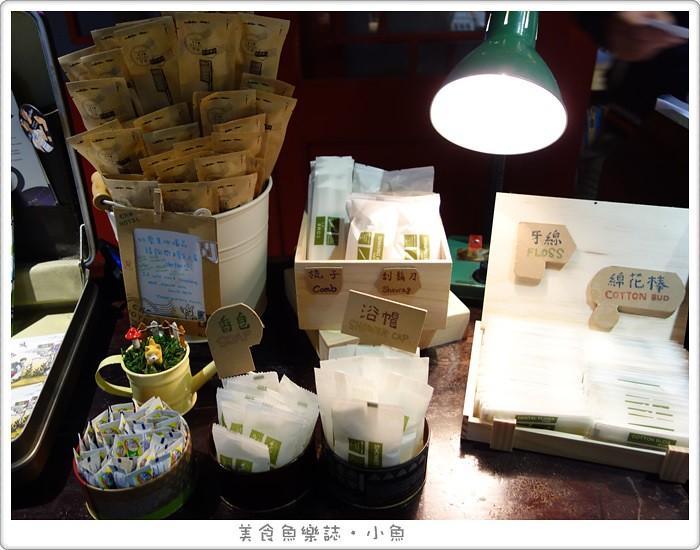 【台北萬華】町‧記憶旅店 CHO HOTEL/台北住宿/西門町 @魚樂分享誌
