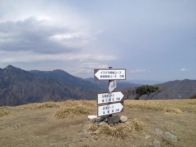 入道ヶ岳 北の頭