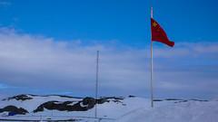 Falga Chińskej Republiki Ludowej w stacji Wieki Mur