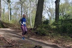1. Funtrail Gysenberg 2016 - Wald 1