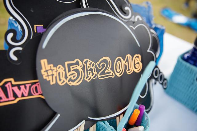 2016 iFive:K