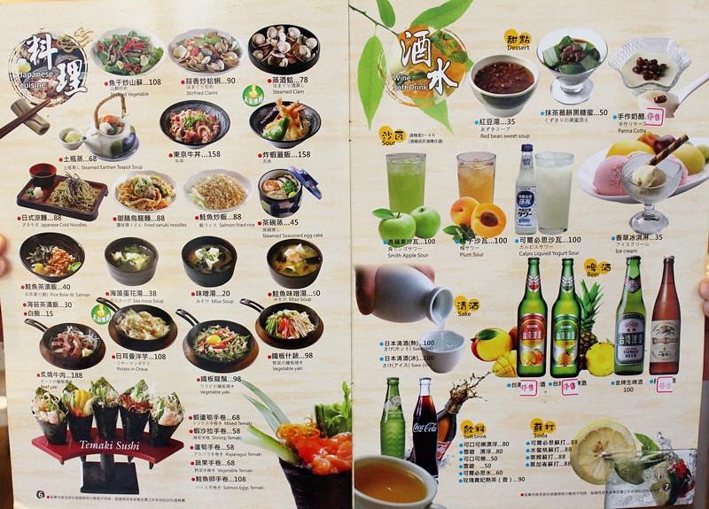26272804162 ab593b1d2d b - 熱血採訪 | 台中北屯【雲鳥日式料理】生意好好的平價日本料理