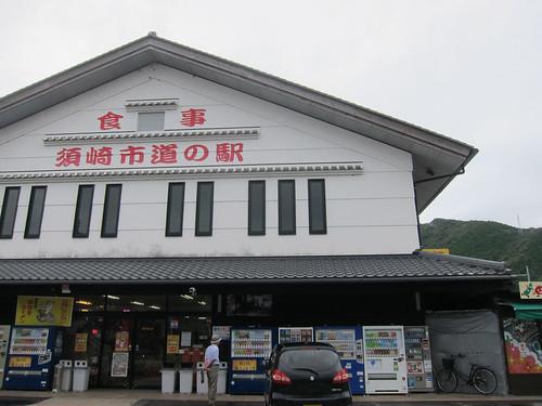 japan jp kochi kōchiken susakishi