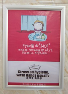 Wash hands usually