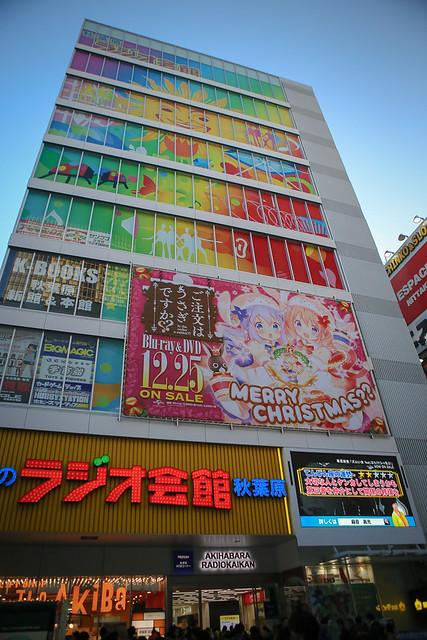 Tokyo_151226_1379