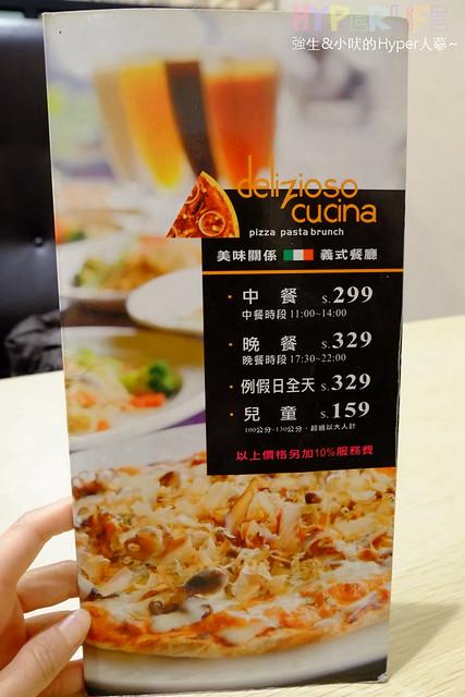 24200916622 fc0d2e9360 z - 【熱血採訪】pasta、燉飯和炸雞任你點,加上現點現做多種不同口味8吋Pizza無限供應,《美味關係》義式好料讓你吃到飽啦!!(已歇業)